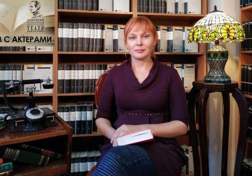 Читаем с актерами. Алиса Суворова